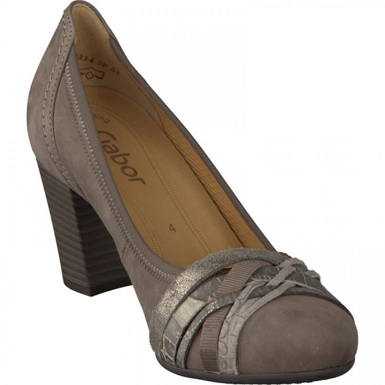 Туфли Gabor 35.442.13 серые