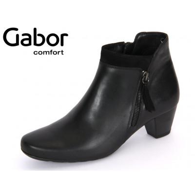 Ботильоны Gabor 92.821.57 черные