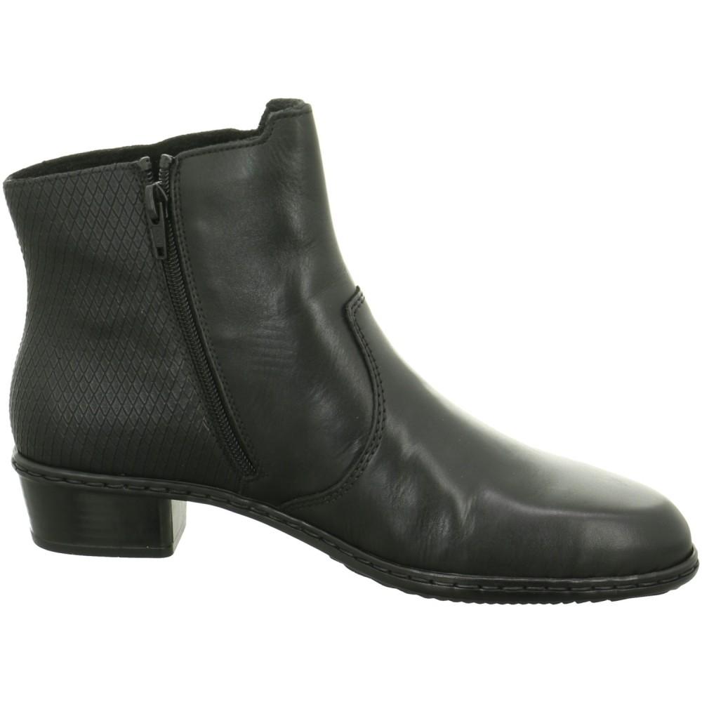 Ботинки Rieker Y0769-00 черные