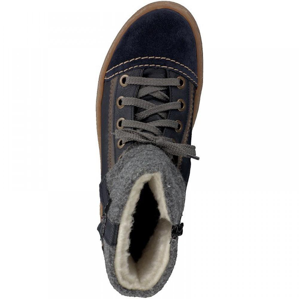 Ботинки зимние Rieker Z6774-14 серо голубые женские