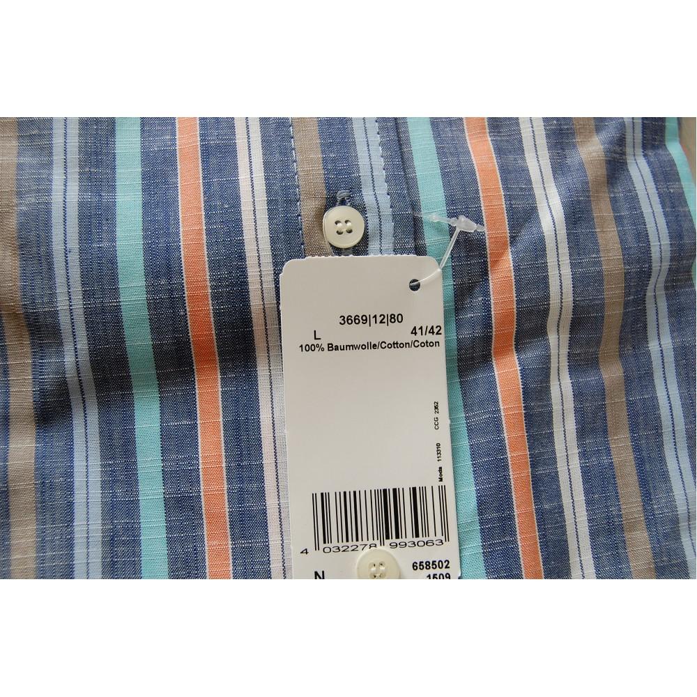 Рубашка Marvelis 3669-12-80 разноцветная в полоску